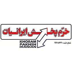 خرم-پخش-ایرانیان