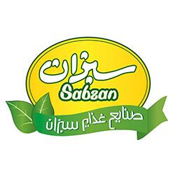 شرکت-سبزانه-(سبزی-ایران)
