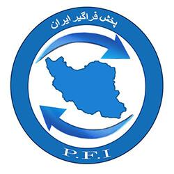 پخش-فراگیر-ایران