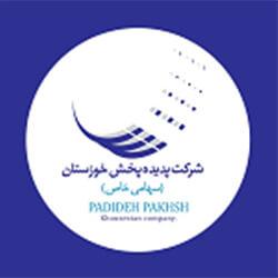 پدیده-پخش-خوزستان