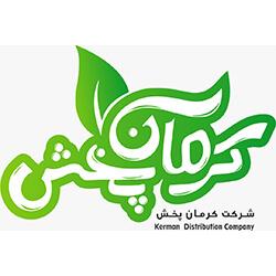 کرمان-پخش