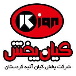 کیان-آتیه-کردستان